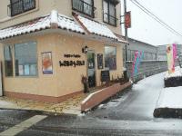 雪店1.jpg