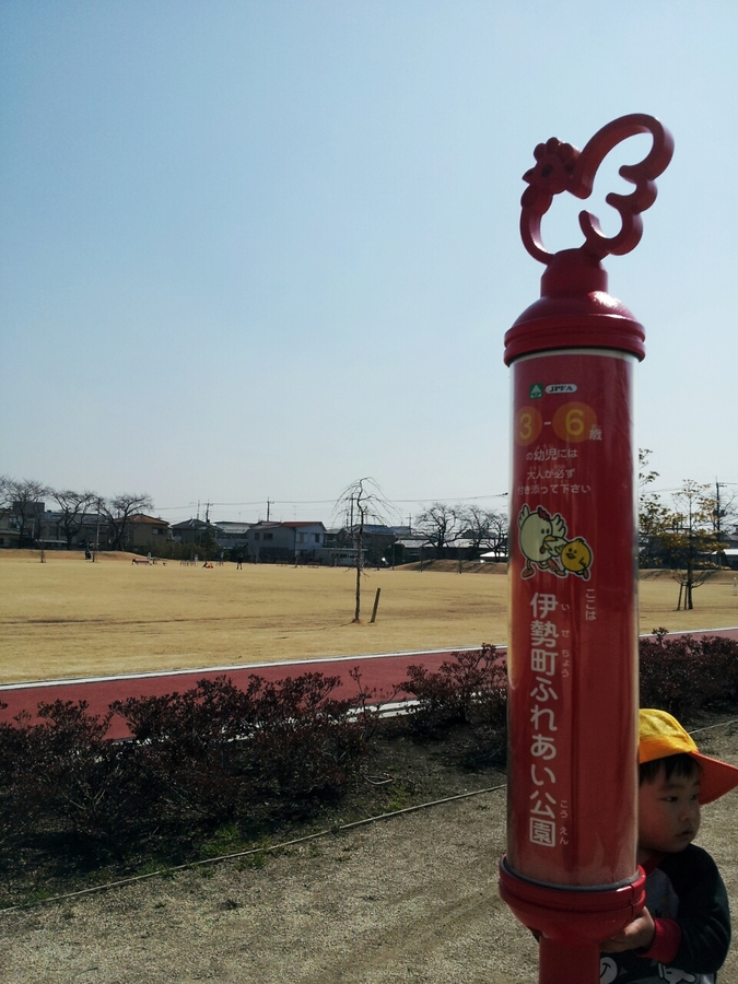 2014,3・17散歩熊谷1.jpg