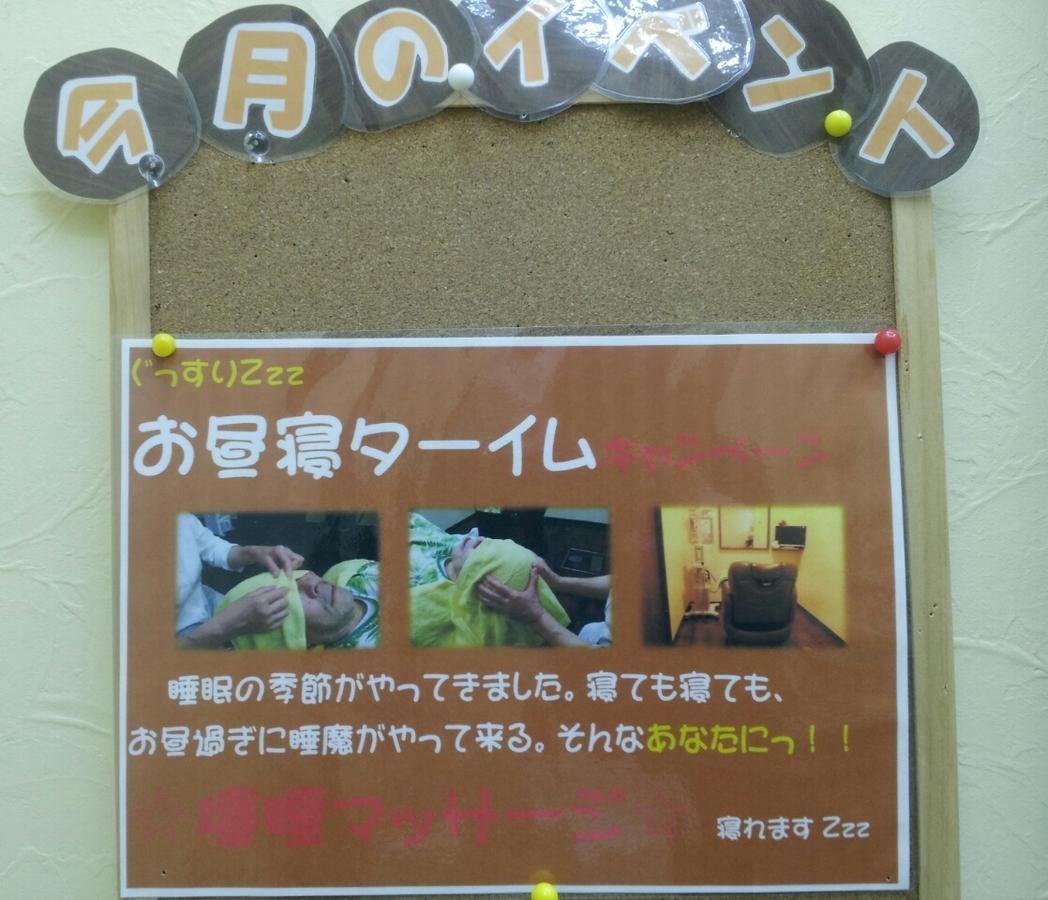 11月イベント2013.jpg