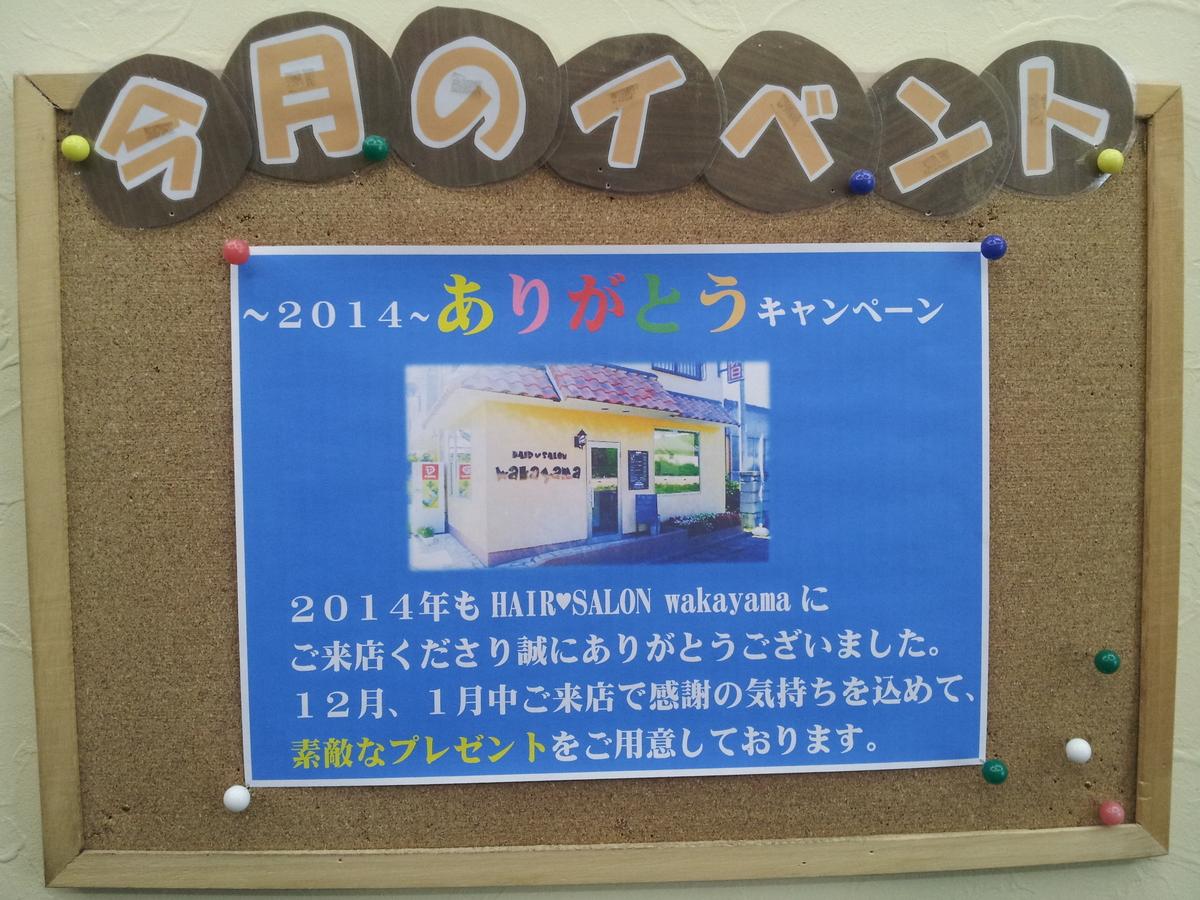12月イベント.jpg