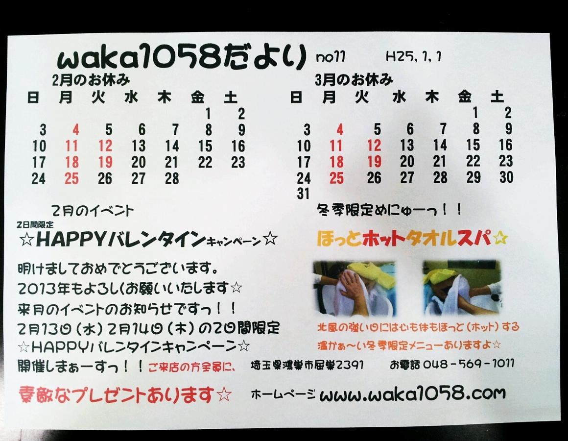 2012-12-21%2010.10[1].jpg