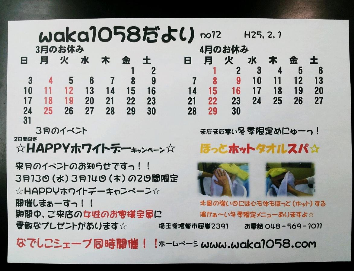 2013-01-25 09.24.37.jpg