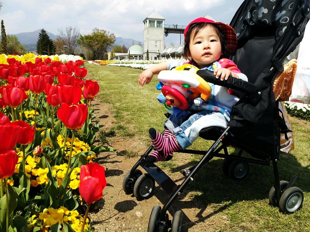 2013-04-15_13.39.18.jpg