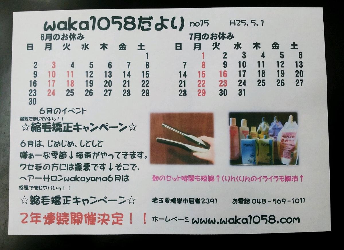 2013-05-01 13.41.04.jpg