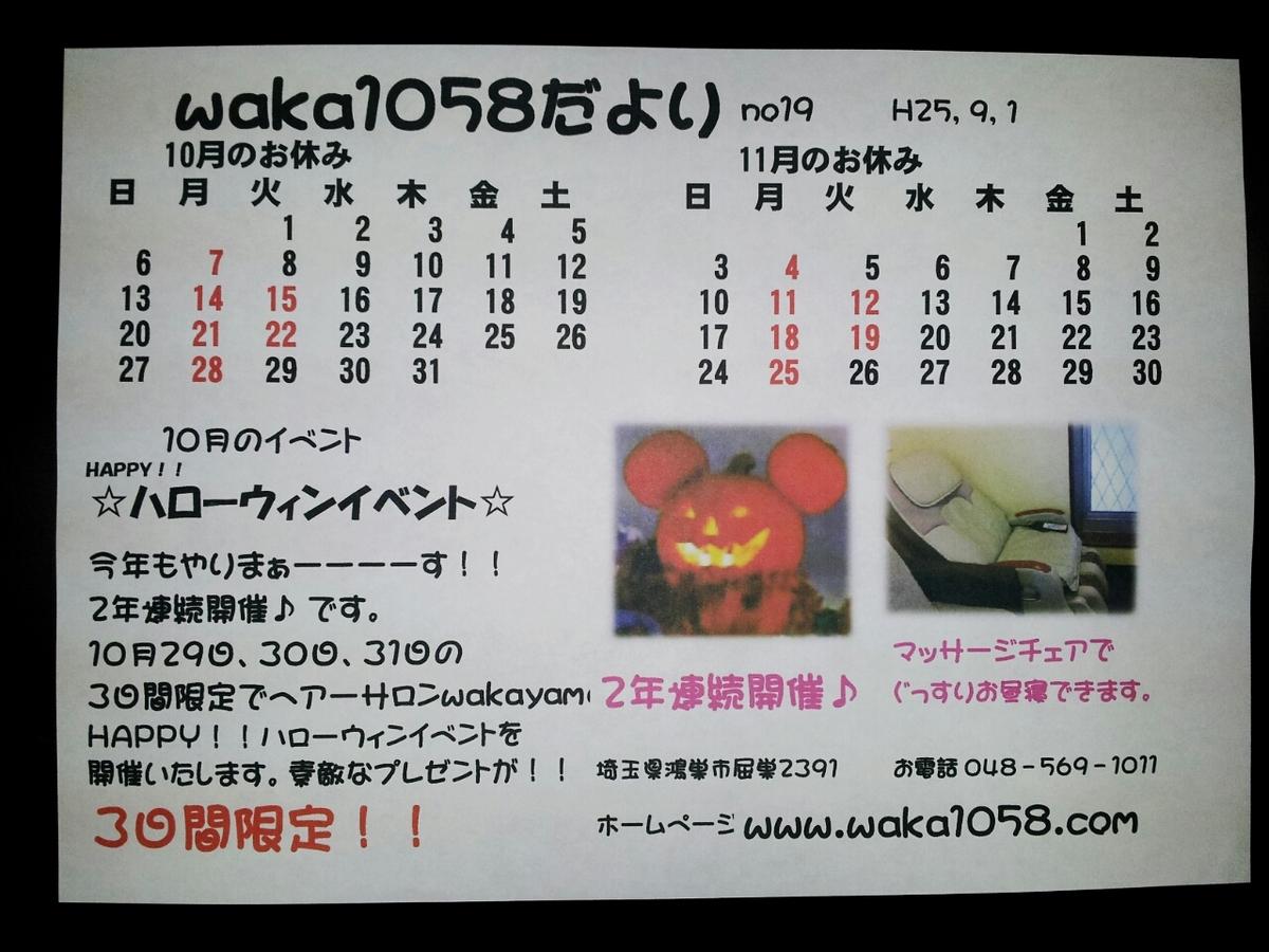 2013-08-31_14.17.36.jpg