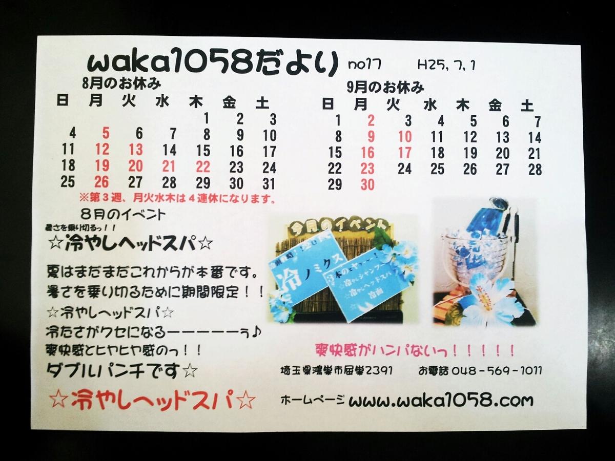 2014-07-02 08.18.31.jpg