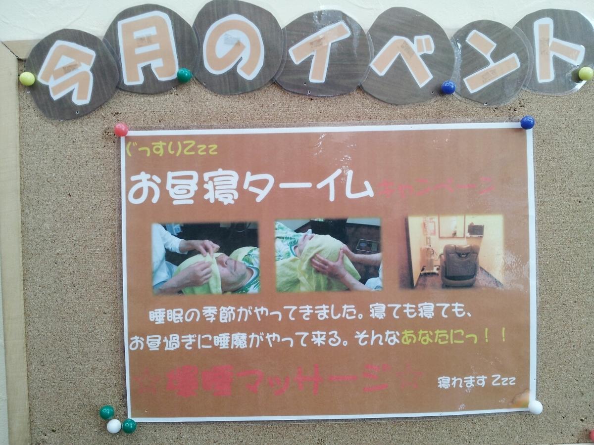 2014.11月イベント.jpg