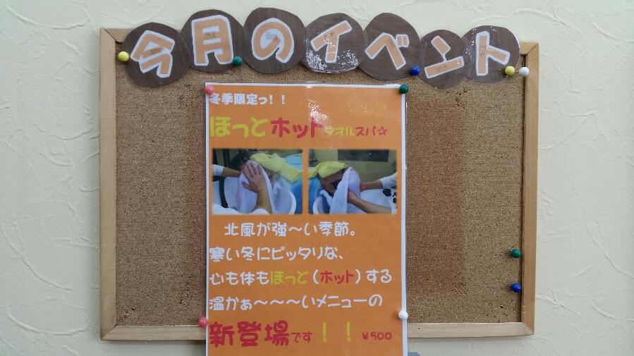20153月イベント.jpg
