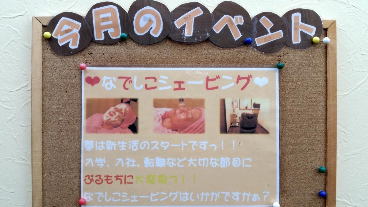 2015-04-11 08.58.41.jpg