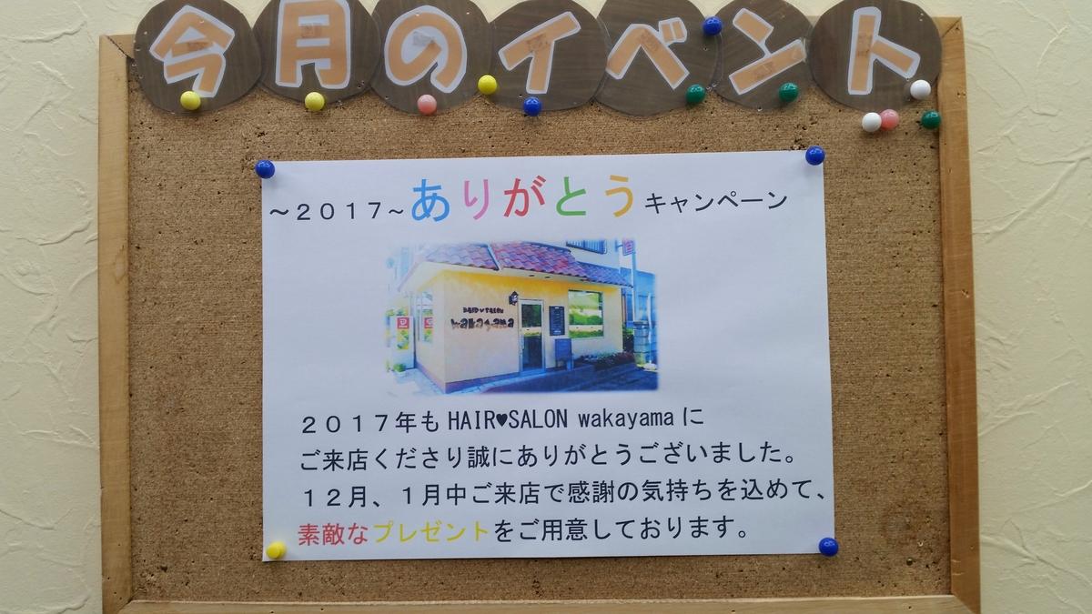 2017125184010.jpg
