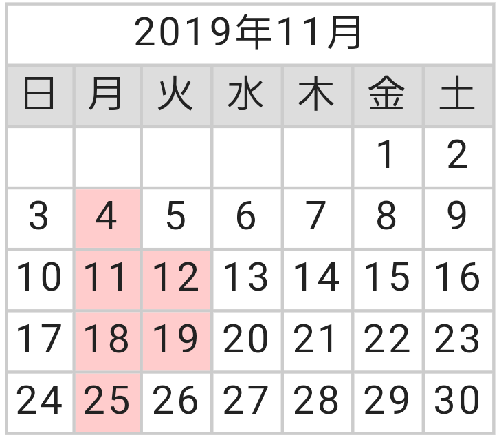 2019111125920.png