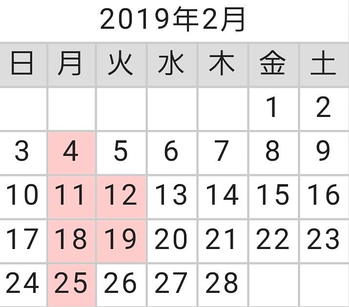 201921181933.jpg
