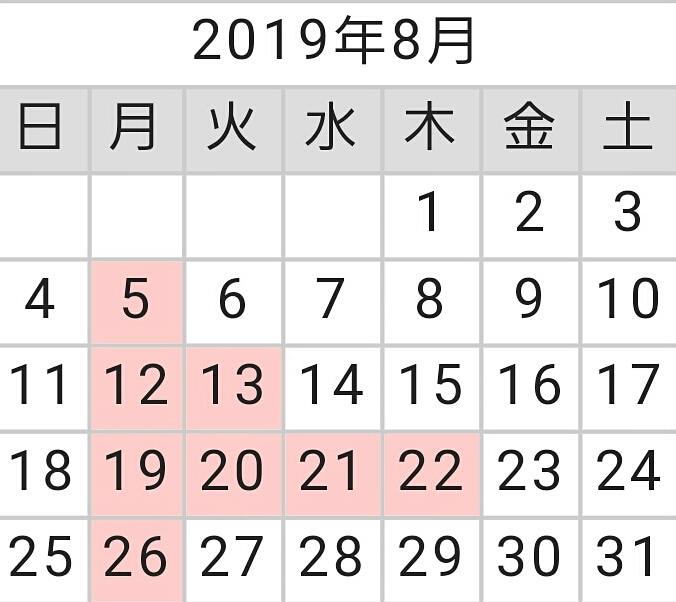 201981164241.jpg