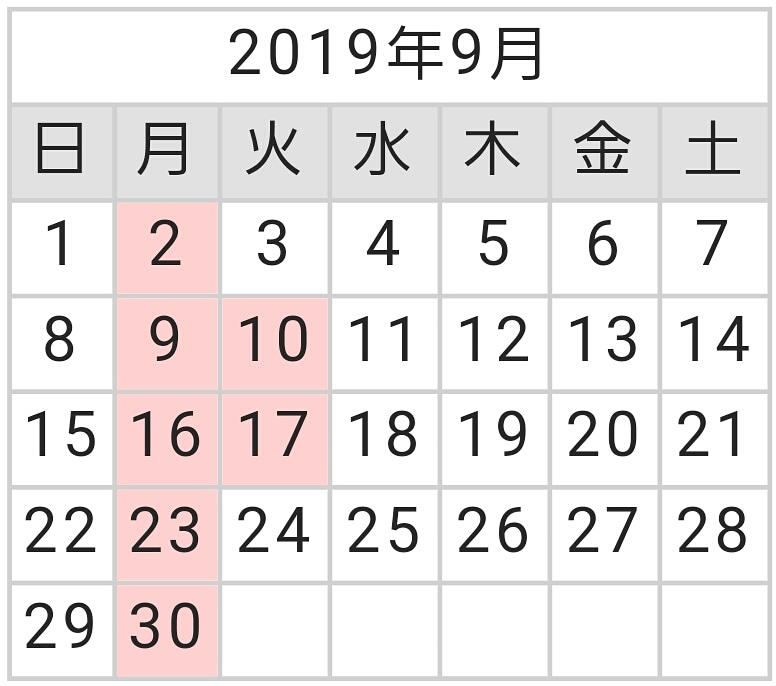 201991102612.jpg